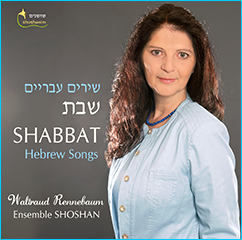 CD Shabbat (Hebrew Songs)
